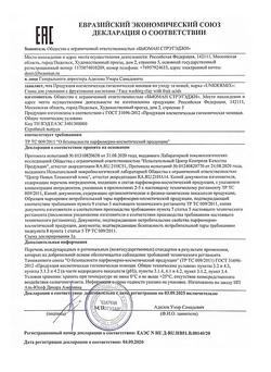 Quality certificate for Unidermix products - 1