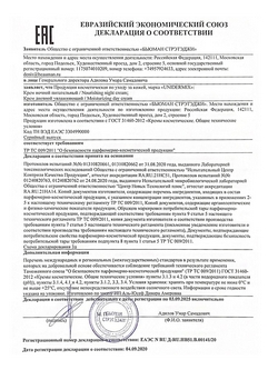 Quality certificate for Unidermix products - 2