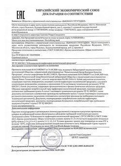 Quality certificate for Unidermix products - 3