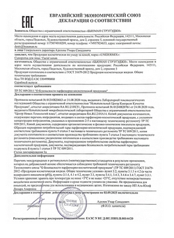 Quality certificate for Unidermix products - 5