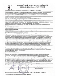 Quality certificate for Unidermix products - 7